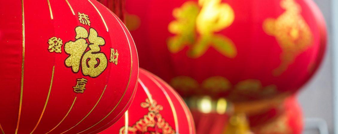 detail-of-chinese-red-lanterns
